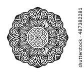 beautiful mandala   Shutterstock .eps vector #487382281