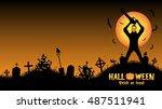 serial killer in a graveyard | Shutterstock .eps vector #487511941