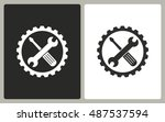 tool   black and white icons.... | Shutterstock .eps vector #487537594