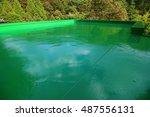 roof waterproofing | Shutterstock . vector #487556131