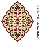 oriental  floral ornament.... | Shutterstock .eps vector #487641577