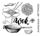 wok vector drawing with... | Shutterstock .eps vector #487704361