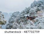 Zhangjiajie Geopark Snow...