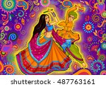 vector design of couple playing ... | Shutterstock .eps vector #487763161
