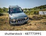 sarata monteoru  buzau  romania ... | Shutterstock . vector #487773991