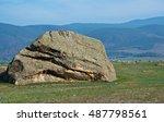 ininsky rock garden    Shutterstock . vector #487798561