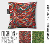 design vector pillow  cushion . ... | Shutterstock .eps vector #487843555