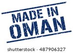 made in oman stamp. oman grunge ... | Shutterstock .eps vector #487906327