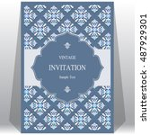 wedding invitation or card with ... | Shutterstock .eps vector #487929301