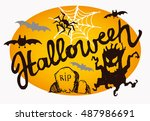 halloween hand drawn characters ... | Shutterstock .eps vector #487986691
