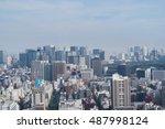 tokyo buildings | Shutterstock . vector #487998124