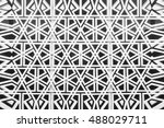 Background Pattern Stone Wall ...