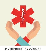 hands with medicine icon | Shutterstock .eps vector #488030749