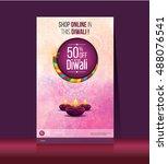 diwali festival offer poster... | Shutterstock .eps vector #488076541