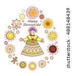 greeting shrovetide card with... | Shutterstock . vector #488148439