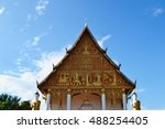 Small photo of A carving garble at Wat That Luang(north).Vientiane.Laos