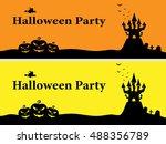 halloween yellow and orange... | Shutterstock . vector #488356789