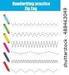 handwriting practice sheet.... | Shutterstock .eps vector #488463049