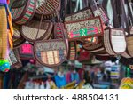 colorful of thai fabric... | Shutterstock . vector #488504131