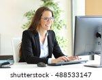 businesswoman wearing glasses... | Shutterstock . vector #488533147
