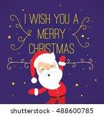 christmas vector | Shutterstock .eps vector #488600785