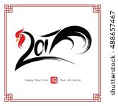 chinese calligraphy 2017  year... | Shutterstock .eps vector #488657467