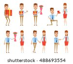 set of man and woman characters ... | Shutterstock .eps vector #488693554