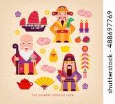 chinese gods of luck | Shutterstock .eps vector #488697769