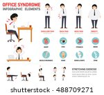 office syndrome infographic... | Shutterstock .eps vector #488709271