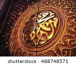 arabic calligraphy depicting... | Shutterstock . vector #488748571