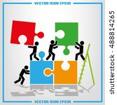 puzzle and people icon vector... | Shutterstock .eps vector #488814265