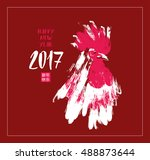 chinese new year 2017. year of... | Shutterstock .eps vector #488873644