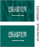 flag of saudi arabia | Shutterstock . vector #48901531