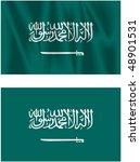 flag of saudi arabia | Shutterstock . vector #48901531