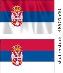 flag of serbia | Shutterstock . vector #48901540