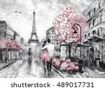 oil painting  street view of... | Shutterstock . vector #489017731