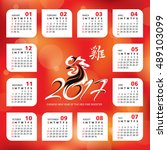 2017 year calendar with chinese ... | Shutterstock .eps vector #489103099