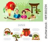 japanese infographics japan... | Shutterstock .eps vector #489383254