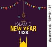 happy islamic new year  happy... | Shutterstock .eps vector #489484459