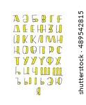 kazakh alphabet. multilingual... | Shutterstock .eps vector #489542815