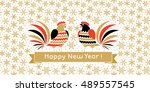 happy new year banner with... | Shutterstock .eps vector #489557545