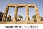 """The ancient columns of the temple """"Karnak"""" in Egypt - stock photo"""