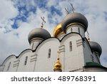 Smolensk Icon Church....