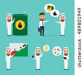 business arab man with... | Shutterstock .eps vector #489801949
