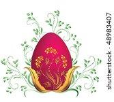 easter egg | Shutterstock .eps vector #48983407