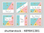 abstract vector layout... | Shutterstock .eps vector #489841381
