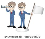 businessmen with icons | Shutterstock .eps vector #489934579