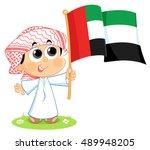 united arab emirates   uae  ... | Shutterstock .eps vector #489948205