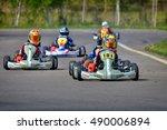prejmer  brasov  romania   may... | Shutterstock . vector #490006894