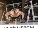 muscle man warming up and doing ... | Shutterstock . vector #490059169